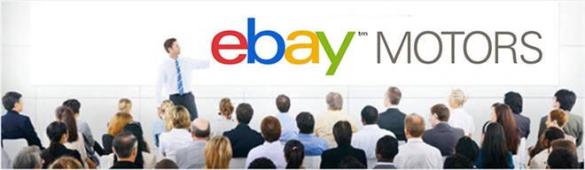 ebay edealer image